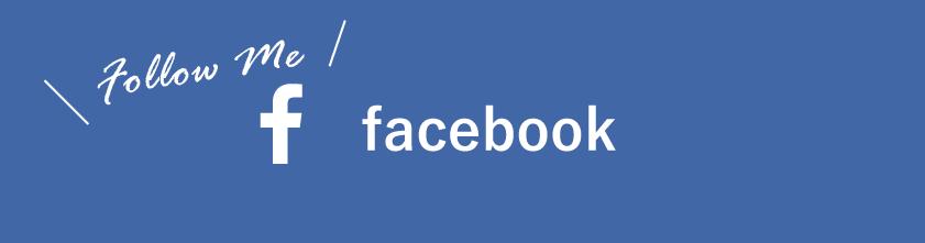 facebookリンクはこちら