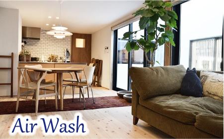 Air Wash